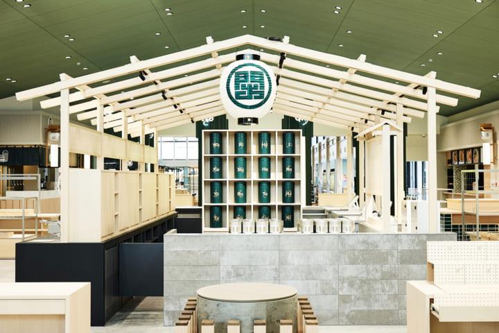 静岡県の緑茶・農業・観光を 体験できるフードパーク「KADODE OOIGAWA」