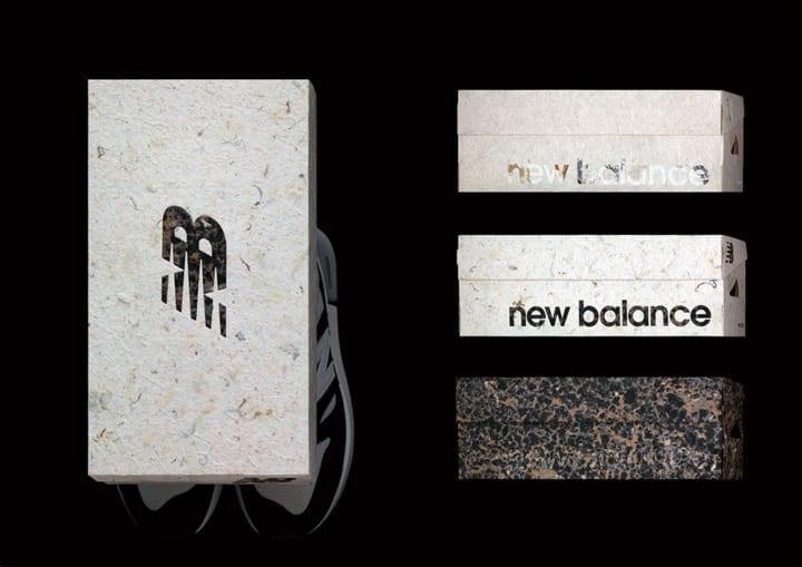 田中義久XTokyo Design Studio 廃材をアップサイクルしたインスタレーションを開催
