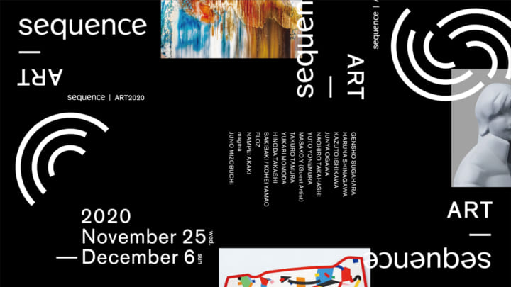 The Chain Museum、ホテルブランド「sequence」に 街とつながるアートイベントを企画