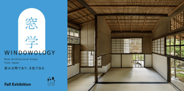 窓研究所が企画した「窓学」展覧会 Windowology: New Architectural Views from Japan