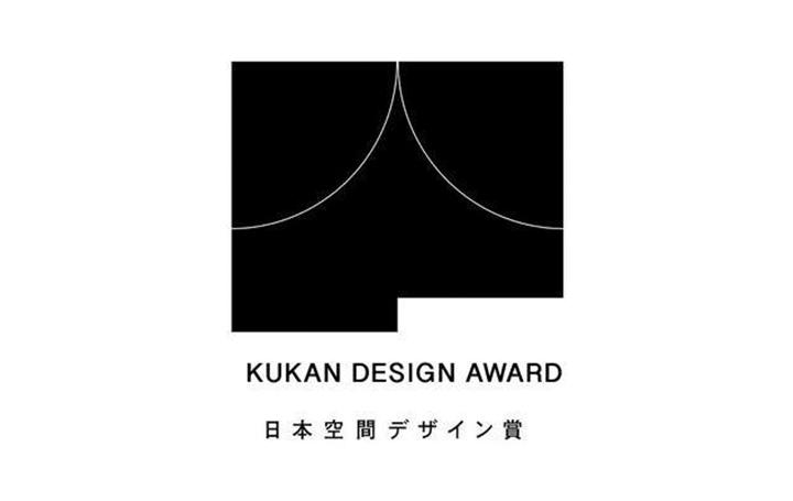 日本空間デザイン賞 2020年度大賞の3作品が決定