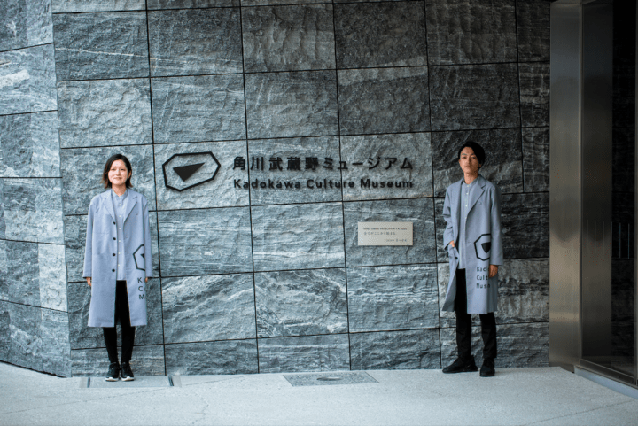 ビームス、「角川武蔵野ミュージアム」の スタッフ制服と公式グッズをプロデュース