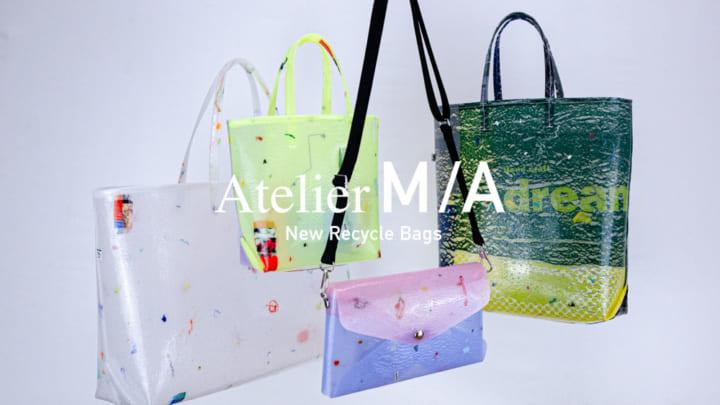 端材をアート感覚で再生する Atelier M/Aのリサイクルバッグ