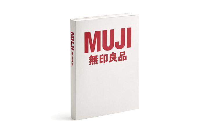 書籍「MUJI BOOK 2」 豊富なヴィジュアルと寄稿文でこれからの生活像を提案
