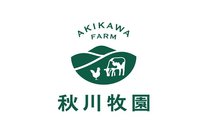 NOSIGNERがリブランディングした 安心・安全な食べ物づくりを手がける秋川牧園