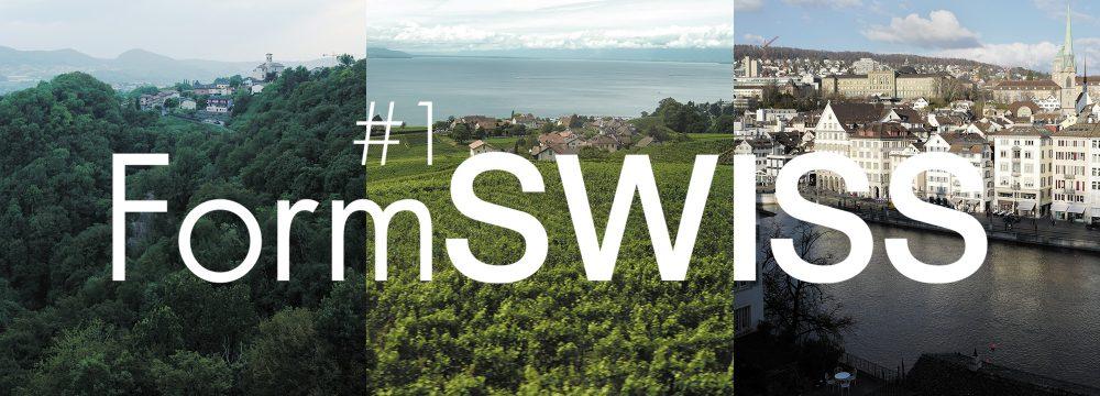 スイスのデザインにフォーカスした展覧会「FormSWISS」が デザイン・クリエイティブセンター神戸(KIITO)…
