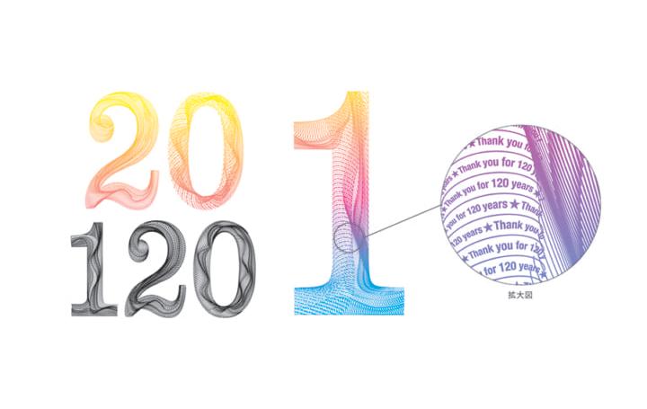 凸版印刷、マイクロ文字を使った紋様の 新しいデザイン技術「アート彩紋™」を開発