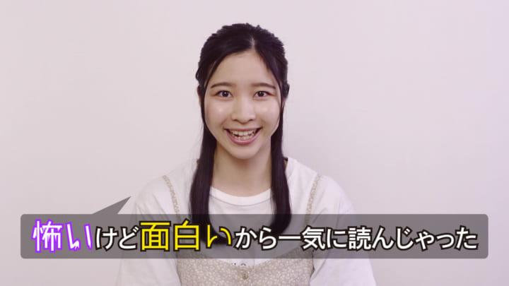 大日本印刷が開発する「感情表現字幕システム」 映像をAIで解析して臨場感を伝える