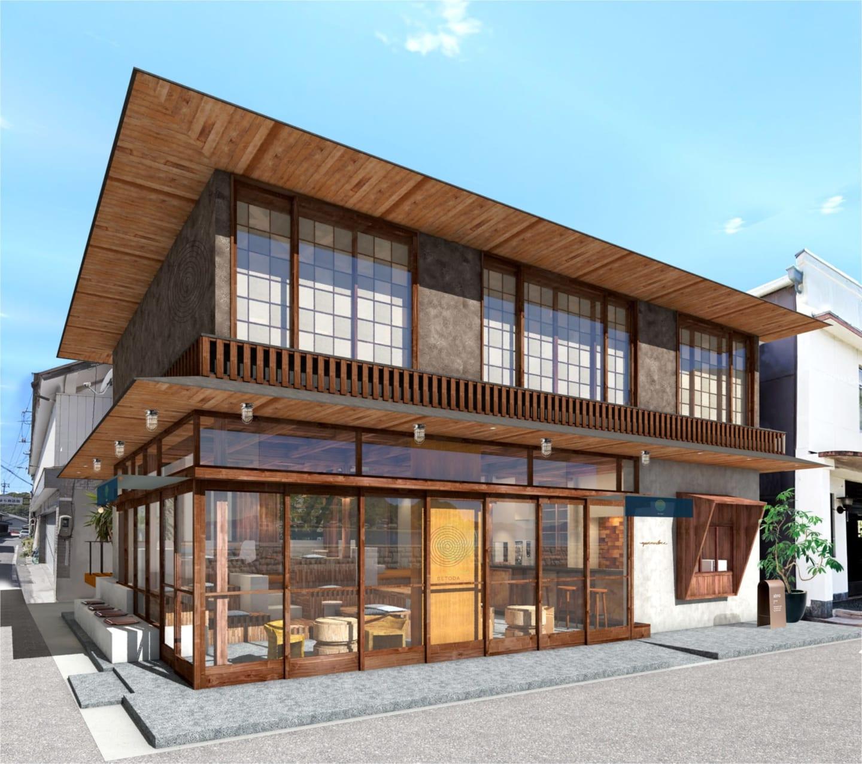 地域の「食」の在り方を探求する 尾道・瀬戸田にカフェ「Overview Coffee」とレストラン「Minatoya」がオ…