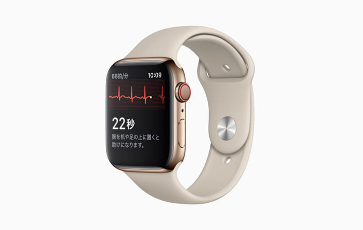Apple Watch、心電図アプリと不規則な心拍の 通知機能が日本で利用可能に