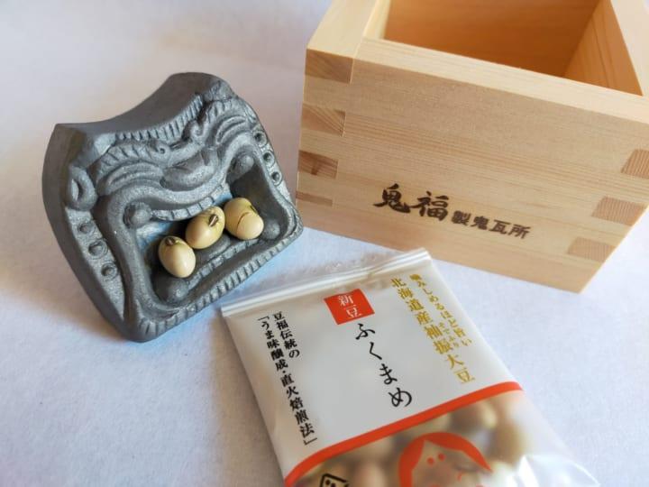 豆を撒かない新たな節分キット 三州鬼瓦の窯元が考案した「鬼は福」