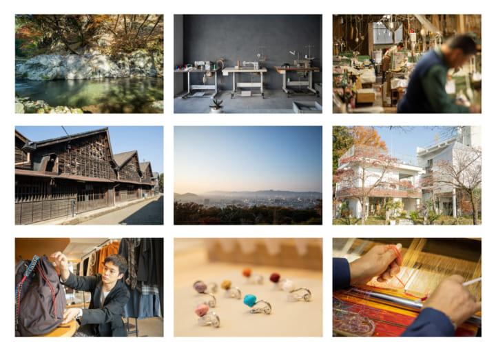 群馬県桐生市のクラフトマンシップを発信する サイト「KIRYU Craft Story」