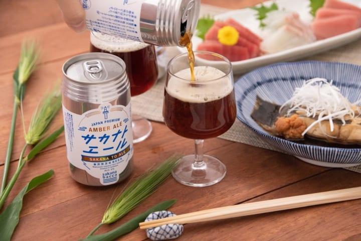 街の魚屋 sakana baccaから 魚に合うビール「サカナトエール」が登場