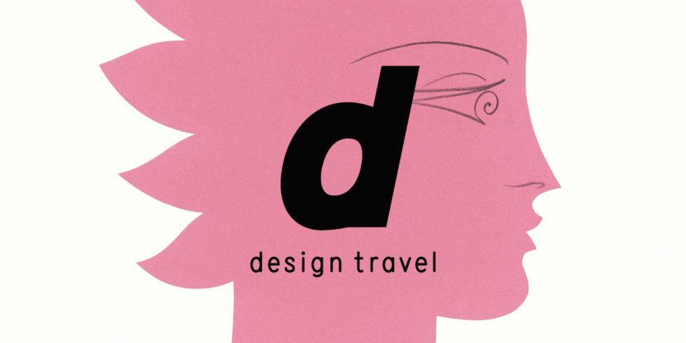 デザイン目線で茨城県を紹介 観光ガイドブックシリーズd design travelから「茨城号」が登場