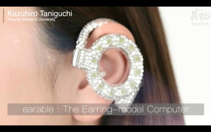 耳から生態情報を検知し操作を実現 耳飾り型コンピュータ「イアラブル」
