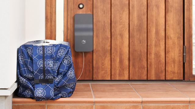 LIXILが開発したコンパクトな宅配ボックス 「ATMO」 と置き配バッグ「OKIPPA」