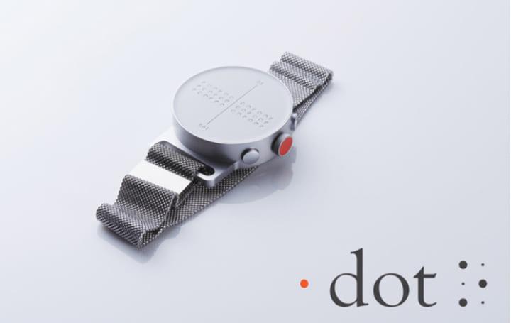 時計の文字盤に点字が浮き出る 目が不自由な人向けのスマートウォッチ「Dot Watch」