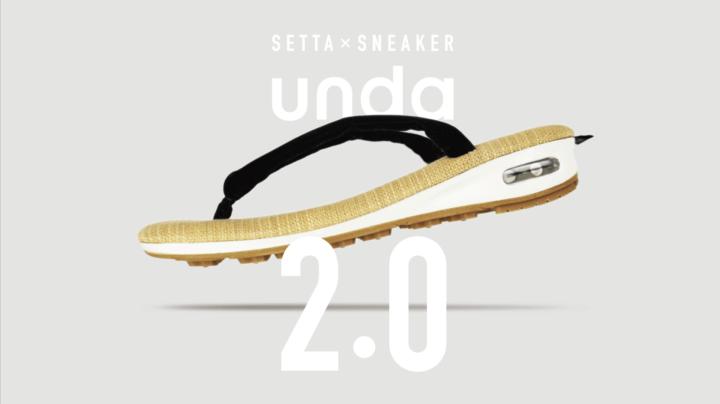 雪駄×スニーカー unda-雲駄-がアップデート 軽量化モデル「unda 2.0」が登場