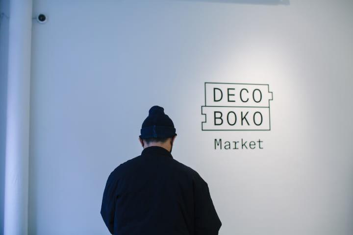 日本のブランドとアメリカのバイヤーをつなぐ デジタル展示イベント「DECO BOKO」
