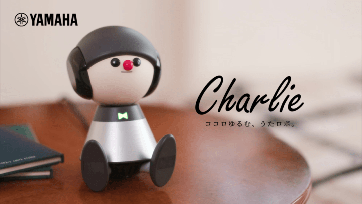 歌って会話するヤマハのコミュニケーションロボット 「Charlie™」がいよいよ発売へ