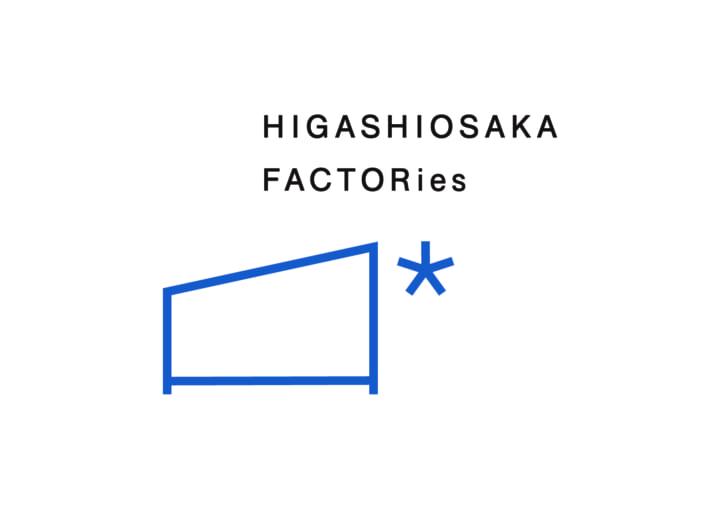 モノづくりを発信する「HIGASHIOSAKA FACTORies」 4人のデザイナーによる製品を公開