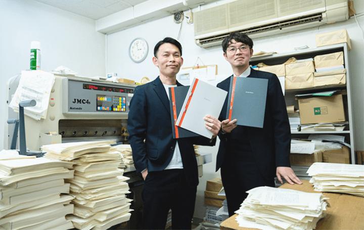 東京ビジネスデザインアワード 2019年度テーマ賞 研恒社 ☓ kenma Inc.「PageBase」 商品化への道のりイン…