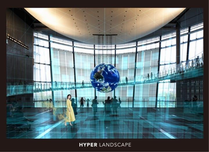 日本科学未来館に、リアル空間を拡張する デジタル展示「HYPER LANDSCAPE」が開催