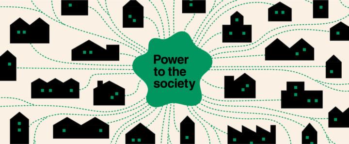 地域の自律的な活動を支える 新たな形の電力事業「SOCIAL ENERGY」