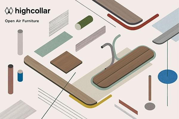 DRILL DESIGNが手がけた 新ファニチャーブランド「highcollar」が今春誕生