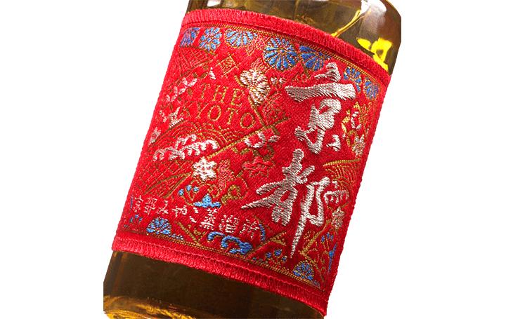 雅で華やかな「西陣織」をラベルに施した 京都酒造のウイスキーが登場
