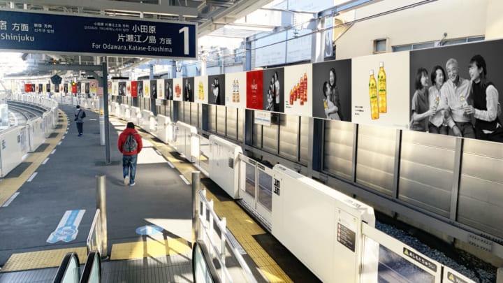 小田急・代々木八幡駅に日本最長の交通広告看板登場 第1弾は「キリン 午後の紅茶」発売35周年企画