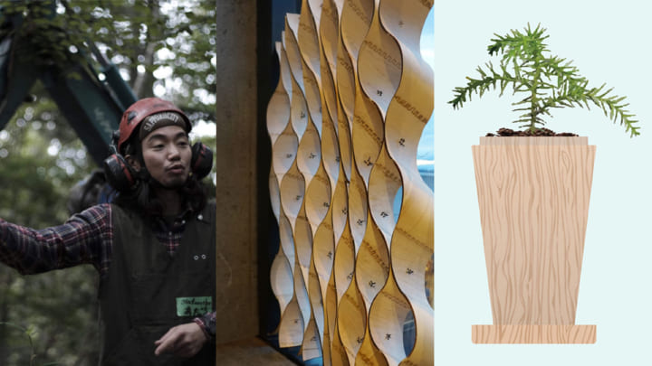 国産材の可能性を生み出すクリエイティブプロジェクト 「WOOD CHANGE AWARD」受賞作品が発表 展示会も開催