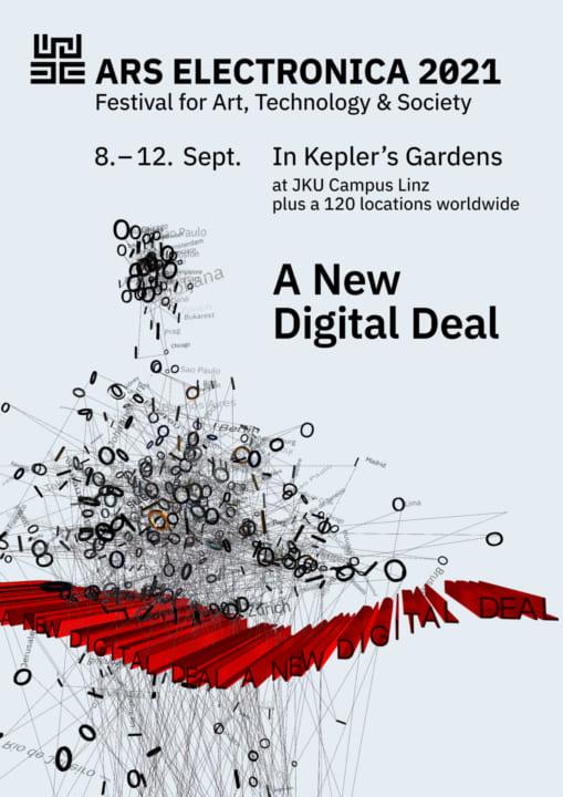 「アルスエレクトロニカ・フェスティバル2021」 ハイブリッド型イベントとして9月に開催