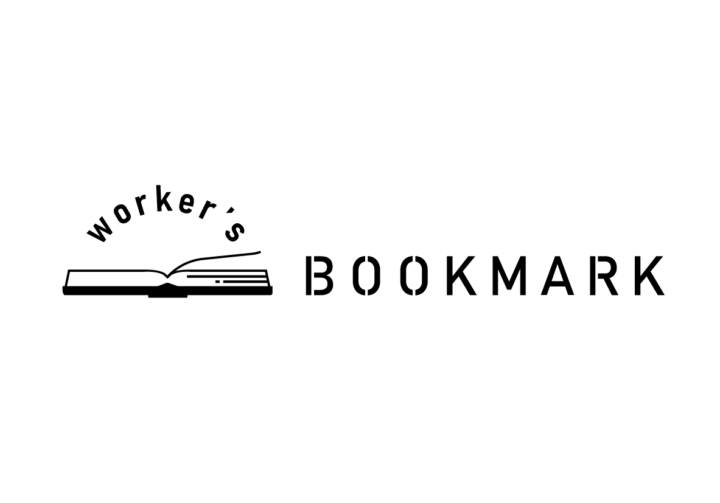 イトーキが在宅ワーク向けの 新ファニチャーレーベル「worker's BOOKMARK」を設立