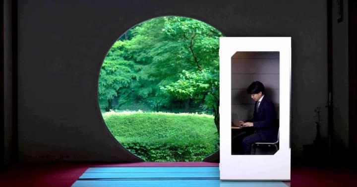 「茶室のような静けさ」を実現する 防音オフィスブース「Phone Box」