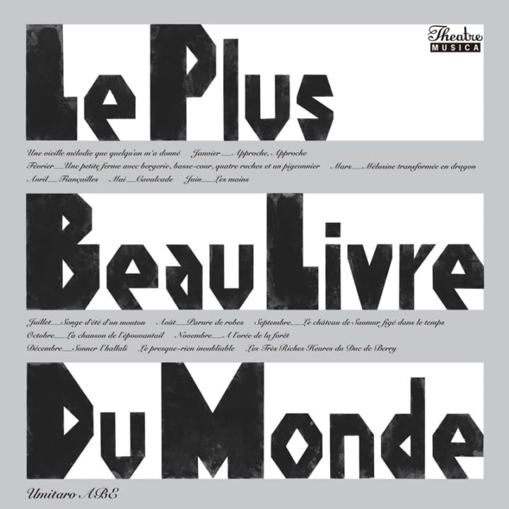 KIGIが手がけた作曲家・阿部海太郎の 12インチアナログ盤「Le plus beau livre du monde」
