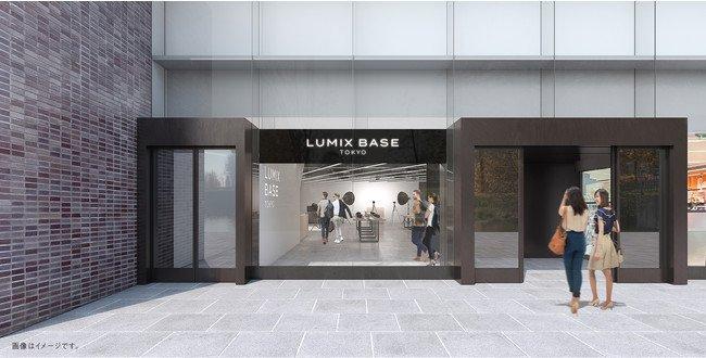 LUMIXの新たな発信拠点となる 「LUMIX BASE TOKYO」が東京・青山にオープン