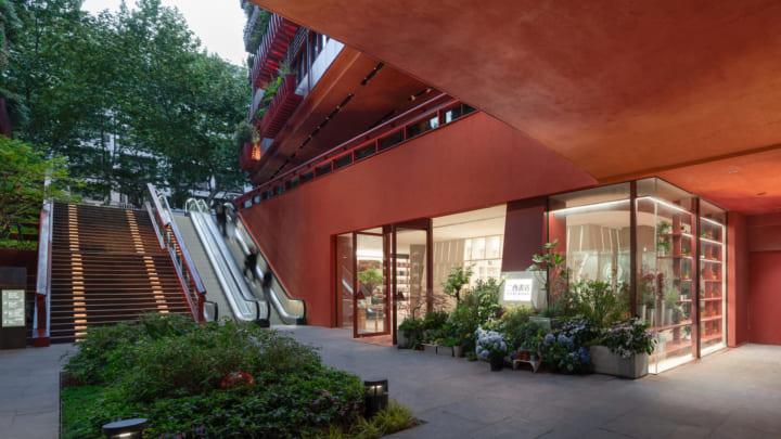建築スタジオWutopia Labによる 神秘的な書店「Toyou Bookstore」が上海に誕生
