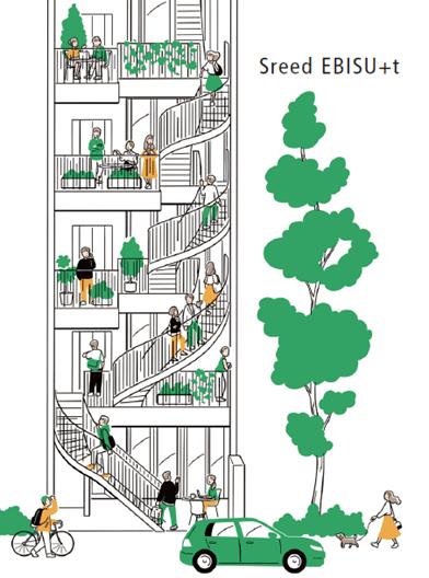 新たな時代のオフィスを提案する 9階建ての「Sreed EBISU +t」