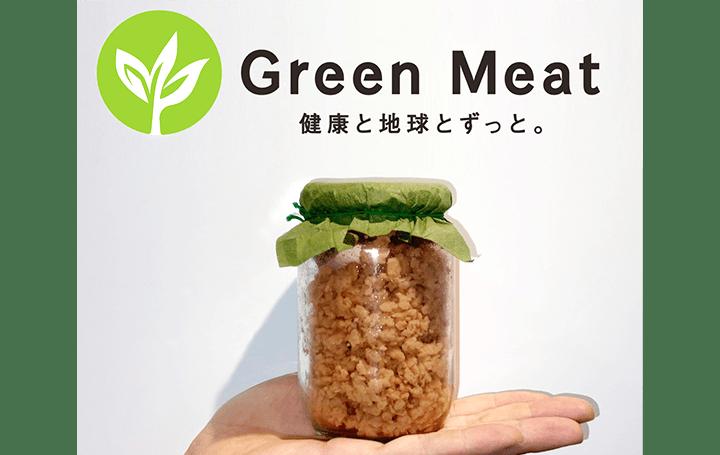 プラントベースド魚肉「Green Meat™ Model F」 「軍艦巻き」として登場