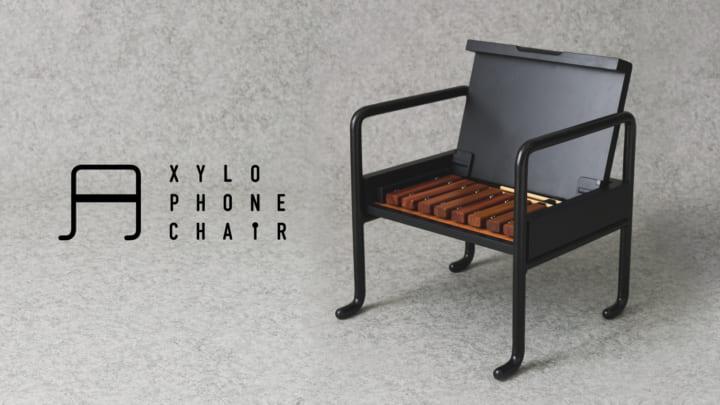 座面を開けると木琴、閉じると子ども用の椅子になる 「XYLOPHONE CHAIR」