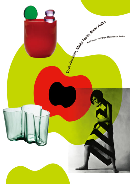 フィンランドデザインの源泉と歴史を辿る 「ザ・フィンランドデザイン展」開催