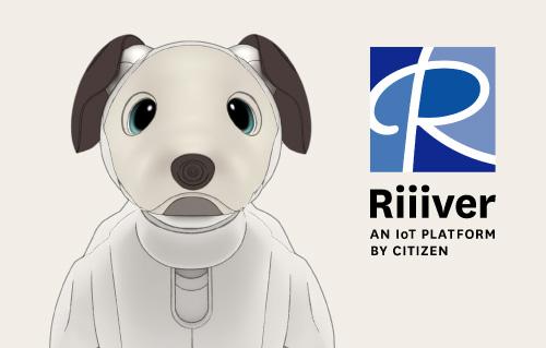 シチズン時計のIoTプラットフォーム「Riiiver」 aiboとのコミュニケーションが作成可能に