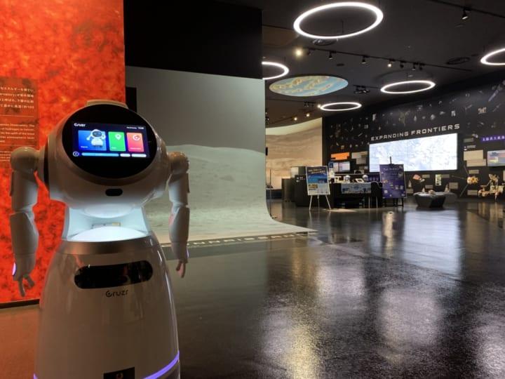 宇宙ミュージアムTeNQ AI案内ロボットの展示物解説サービスを開始