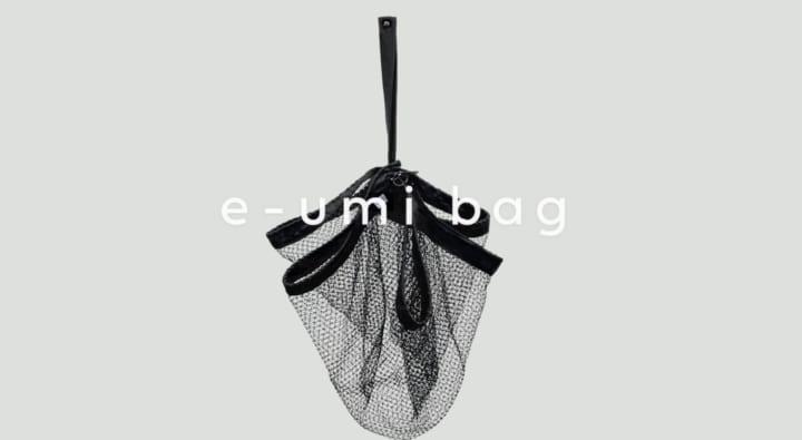 宮城県の漁師が使用した漁網を再利用 エコバッグ「e-umi bag」