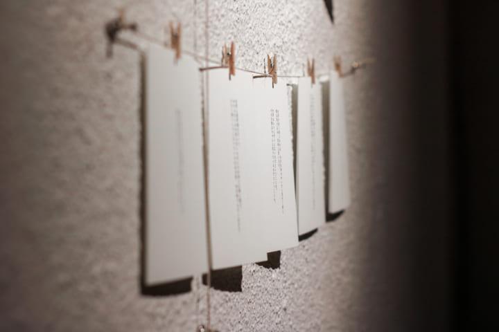 未来の手紙カルチャーブランド「自由丁」 小山将平が言葉と出会う展を開催
