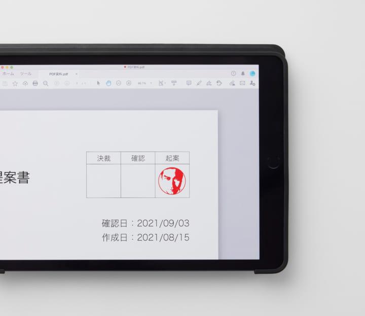 『   』を表すしるし 「14th SHACHIHATA New Product Design Competition」受賞作品が発表